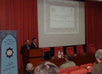 Persian-Language Courses in Serbia