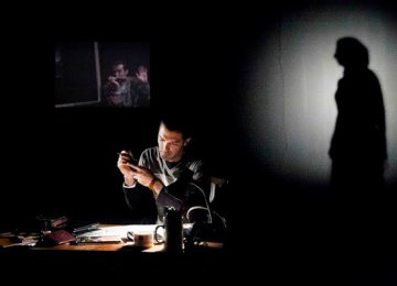 'Two Pieces of a Reality' at Singapore Fest
