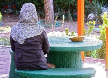 Tehran Governorate and Social Challenges