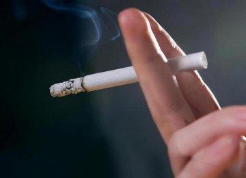 Norway Wants Smoke-Free Society