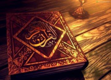 Top Qur'an Translators Honored