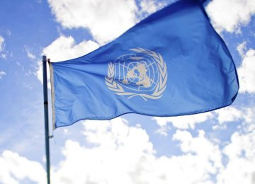 UN Forum on Women