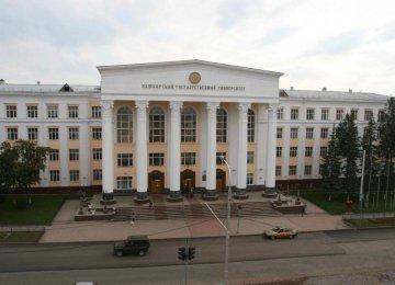 Tabriz, Kazan Varsities Sign MoU