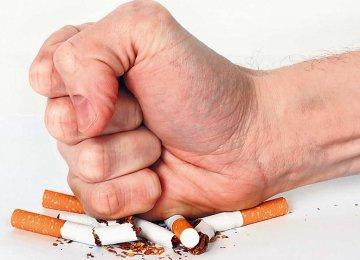 Anti-Tobacco Drive to Create Public Awareness