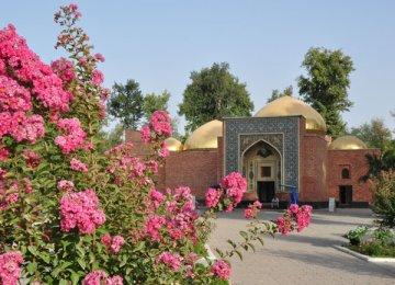 14th Century Mystic Commemorated in India