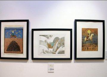 Visual Artworks on 'Prophet of Kindness'