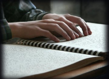 Qur'an Contest for Visually-Impaired