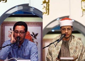 Int'l Qur'an Contest Concludes