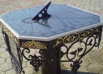 First Village Sundial Installed