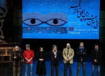 Fajr Theater Festival Ends