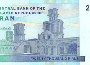 Banknote Reflects Dedication to National Treasures