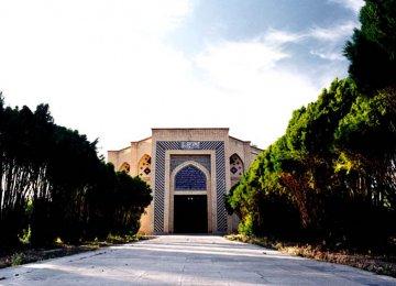 Ancient Mausoleum Under Renovation