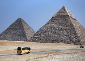 Egypt Revises Budget Forecast