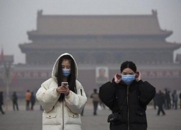 Beijing Red Alert Enters  3rd Day
