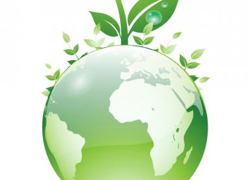Environment Expo in  Shahr-e-Rey Jan. 5-12