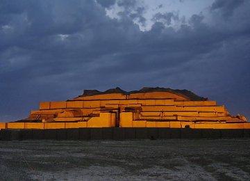 Chogha Zanbil Restoration