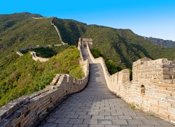 "China's Great Wall ""Disappearing"""