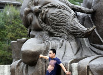 Chinese Gov't Blacklisting Rude Tourists