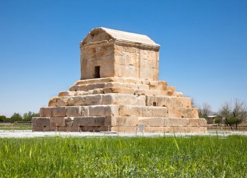 Pasargadae Human Rights Garden Approved