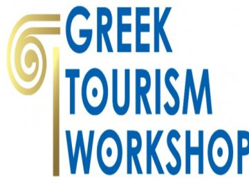 Greek Workshop Jan. 12