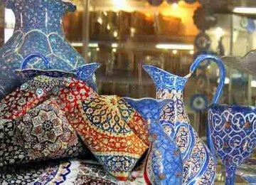 $330m Needed to Promote Handicrafts