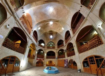Arak Bazaar Seeking World Heritage Status