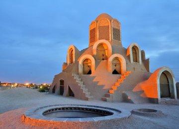 Iran's Tourism Up 12%