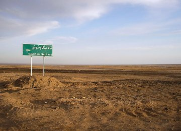 Isfahan Desertification Causing Concern