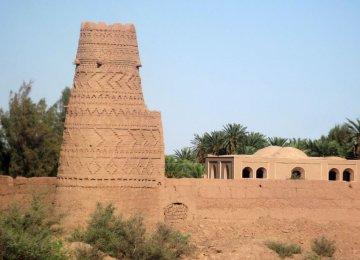 Lut Desert Inches Closer to UNESCO List