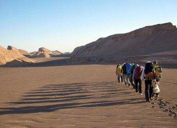 IUCN Experts to Assess Lut Desert