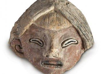 Archeological Discovery in Peru