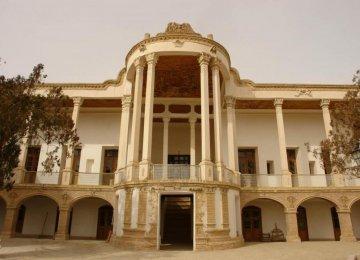 400 Historical Sites Under Renovation
