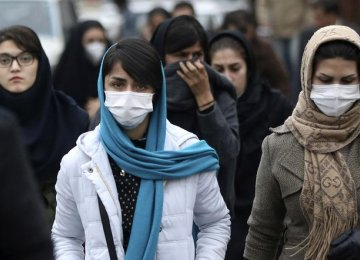 GIO to Submit Smog Report
