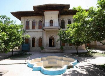 Rural Heritage Museum of Golestan to be Constructed