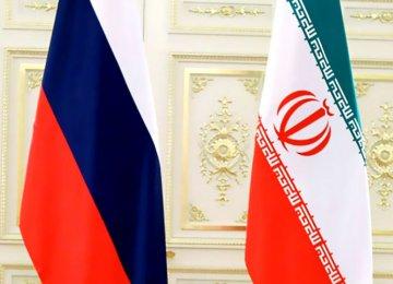 Visa Waiver Should Entice Russians