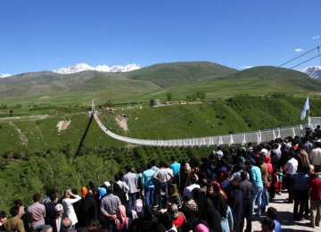 Tallest Suspension Bridge in the Mideast Unveiled