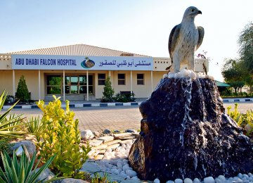 Hospital Wins Tourism Award