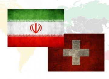 Visa Facilitation Talks in Bern