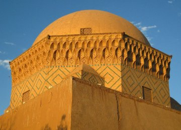 Yazd, a Living Museum