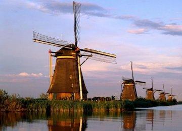 Dutch Industrial Production Falls Slightly