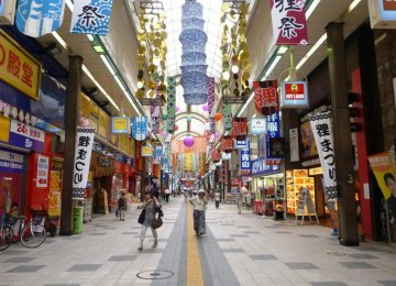Japan Inc Sounds Alarm On Consumer Spending