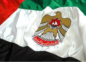 UAE Slashes Fuel Subsidies