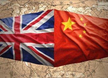 China, UK Extend  FX Swap Deal