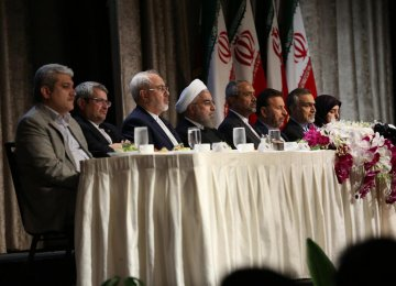 Rouhani: Invest at Home