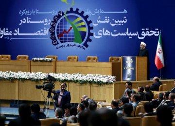 Nuclear Deal Critics Draw Presidential Rebuke