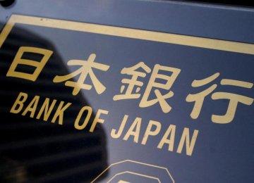 BOJ Keeps Policy Steady