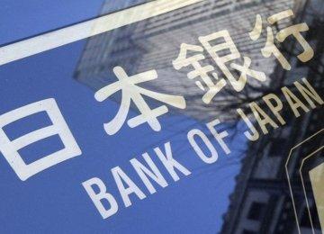 BOJ Stimulus  Not Soon