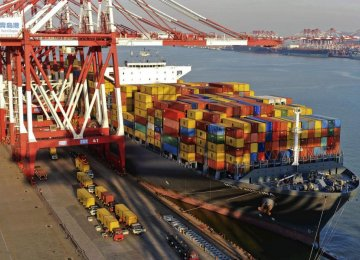 BRICS GDP Exceeds $32t
