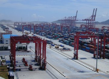 China Unveils Investment Restrictions in FTZs