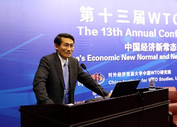 China Receives $68b FDI in H1 2015